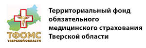 ТТФОМС